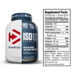 ISO 100 2270g chocolat Dymatize Nutrition